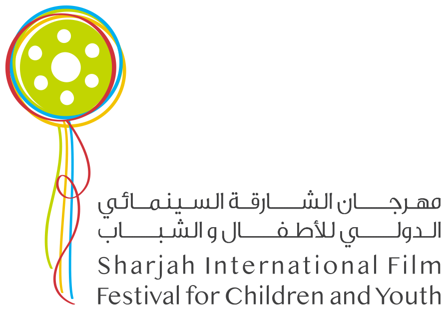Sharjah International Film Festival